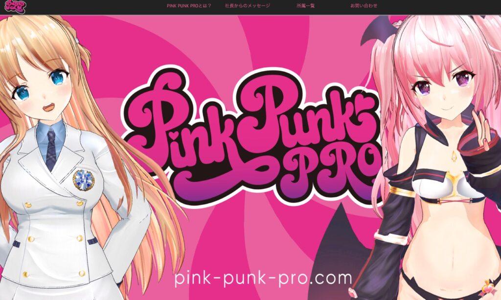 PINK PUNK PRO