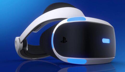 ソニーがPS5向けの新型PS VRシステム開発中!