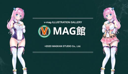 MAG館(マグカン):エロ同人CG集 (愛玩天使 チアリーピンク / すーぱーそに娘シリーズ)